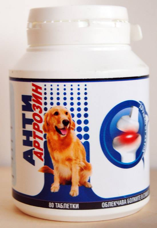 Antiatrozin